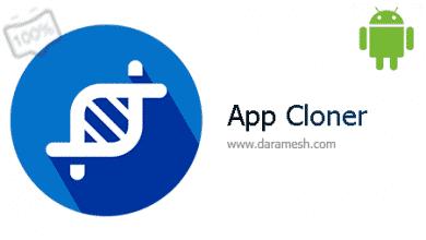 Photo of دانلود برنامه نصب نسخه های متعدد از یک اپلیکیشن در اندروید _ App Cloner 1.5.31