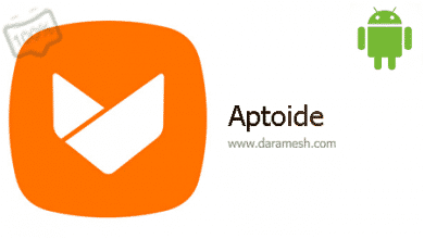Photo of دانلود Aptoide 9.11.0.2.20191108 – مارکت خارجی اپتوید اندروید + مود + DEV