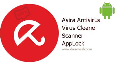 Photo of دانلود آنتی ویروس اویرا اندروید _ Antivirus Security Premium 6.1.0 B-4624