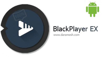 """Photo of دانلود برنامه موزیک پلیر بی نظیر """"بلک اکس"""" اندروید + مود _ BlackPlayer EX 20.54 B-369"""