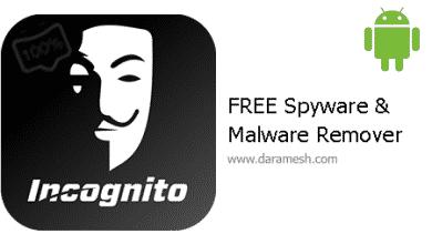 Photo of دانلود برنامه ضد جاسوس و آنتی تروجان حرفه ای اندروید _ FREE Spyware & Malware Remover 2.11.2