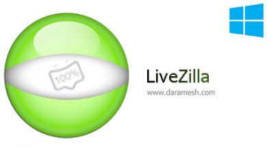 Photo of دانلود نرم افزار اسکریپت پشتیبانی آنلاین LiveZilla فارسی نسخه 3.3.2.3