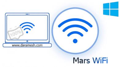 Photo of دانلود نرم افزار به اشتراک گذاری اینترنت لپ تاپ و کامپیوتر _ Mars WiFi 3.1.0.2