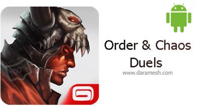 Photo of دانلود بازی آنلاین هرج و مرج اندروید + دیتا _ Order & Chaos Duels 1.7.5o