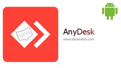 Photo of دانلود نرم افزار کنترل ویندوز از راه دور اندروید _ AnyDesk android  5.3.6