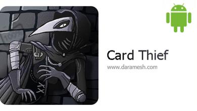"Photo of دانلود  بازی کارتی و جالب ""سارق کارت"" اندروید + مود _ Card Thief 1.2.20"