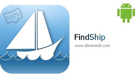 FindShip