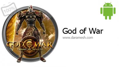 Photo of دانلود بازی خدای جنگ گاد اف وار اندروید _ God of War Ghost of Sparta