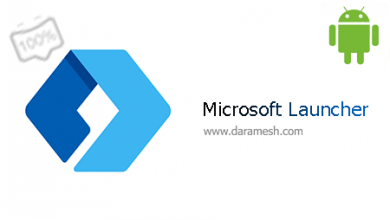 Photo of دانلود لانچر مایکروسافت اندروید + بتا _ Microsoft Launcher 5.11.0.56296