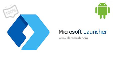 Microsoft Launcher