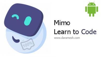 Photo of دانلود اپلیکیشن یادگیری اصولی و کامل برنامه نویسی میمو مخصوص اندروید _ Mimo: Learn to Code Premium 2.0.8