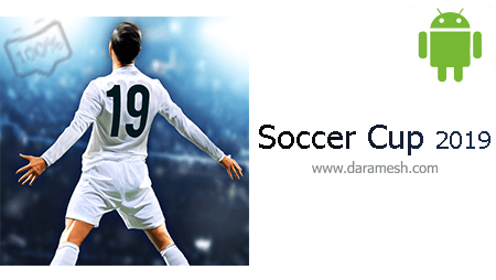 Soccer Cup 2019