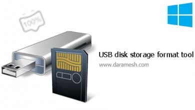 Photo of دانلود نرم افزار فرمت سریع و ایمن فلش مموری _ USB Disk Storage Format Tool 6.0
