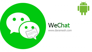 Photo of دانلود نرم افزار پرطرفدار وی چت برای اندروید _ WeChat 7.0.9