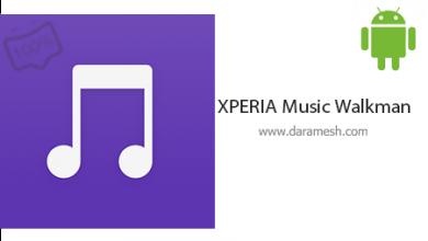 Photo of دانلود موزیک پلیر واکمن سونی برای اندروید + مود _ XPERIA Music Walkman 9.4.7.A.0.0