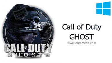 Photo of دانلود بازی کال آف دیوتی برای کامپیوتر _ (Call of Duty Ghosts (PC