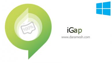 Photo of دانلود برنامه پیام رسان ایرانی آی گپ مخصوص ویندوز _ iGap 6.0.7