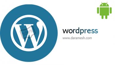 Photo of دانلود اپلیکیشن مدیریت وردپرس برای اندروید _ WordPress 12.8