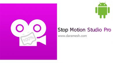 Photo of دانلود برنامه ساخت فیلم استاپ موشن اندروید _ Stop Motion Studio Pro 5.3.2.7943
