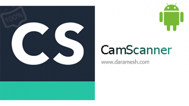 Photo of دانلود برنامه اسکنر قدرتمند اندروید _ CamScanner Full 5.17.0.20200131