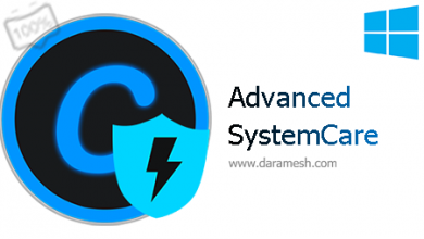 Photo of دانلود نرم افزار بهینه ساز ویندوز _ Advanced SystemCare Ultimate + Pro 13.2.0.220 + Portable