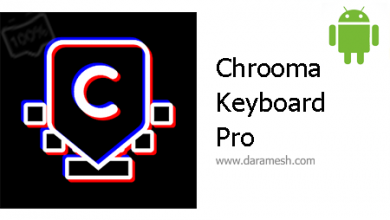 "Photo of دانلود صفحه کلید کم نظیر ""کروما"" اندروید _ Chrooma Keyboard Pro 4.9.16"