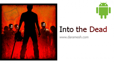 Photo of دانلود بازی ترسناک به سوی مردگان اندروید + مود + مگامود _ Into The Dead 2.5.6