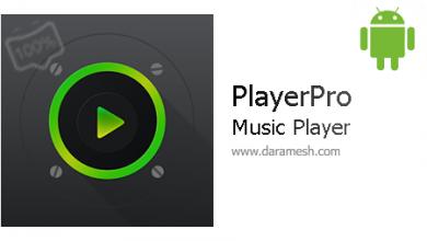 Photo of دانلود موزیک و ویدئو پلیر عالی اندروید + مود + پلاگین + تم ها _ PlayerPro Music Player 5.7