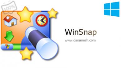 Photo of دانلود نرم افزار گرفتن عکس از دسکتاپ ویندوز _ WinSnap 5.2.0 + Portable