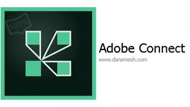 Photo of دانلود نرم افزار Adobe Connect برای شرکت در کلاسهای آنلاین