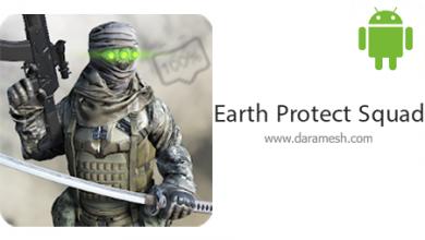 "Photo of دانلود بازی اکشن هیجان انگیز ""محافظان زمین"" اندروید + مود _ Earth Protect Squad 1.86.64b"
