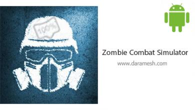 Photo of دانلود بازی اکشن نبرد با زامبی ها اندروید + مود + دیتا _ Zombie Combat Simulator 1.3.3