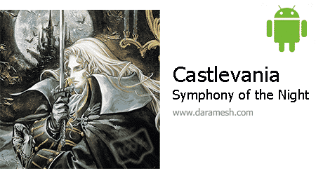 castlevaniad-symphony-of-the-night