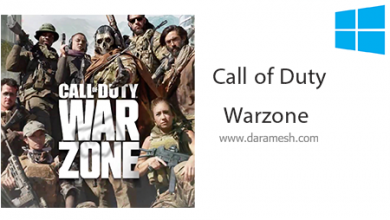 Photo of دانلود بازی کال اف دیوتی وار زون برای کامپیوتر رایگان _ call of duty warzone